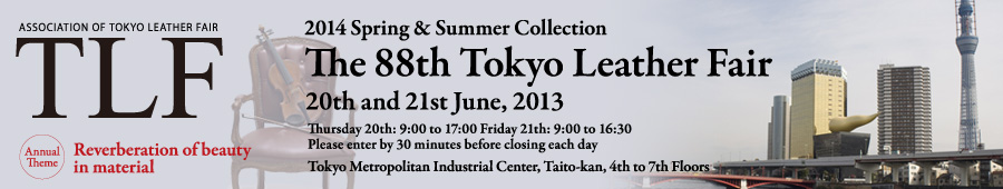 TLF, The 88th Tokyo Leather Fair